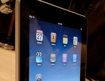 iPad Banned in Israel thumbnail