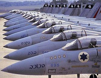 Is Israel Publishing Phony Terror News? thumbnail