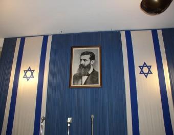 Israel's Grand Design thumbnail
